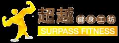 SurpassFitness  超越健身工坊